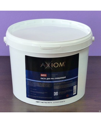 Паста для рук очищающая AXIOM 10кг (11,3 л.)